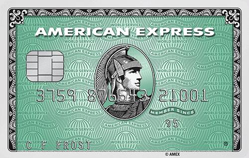 American Express er et amerikansk finansselskab som tidligere har udstedt mange kreditkort i Danmark.